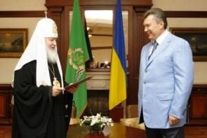 Kiril-in-Ukraine