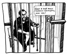 Wiktor Korb, proces Borisa Stomachina