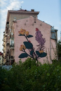 Mural, mieszkającego wArgentynie, malarza iarchitekta Pastela
