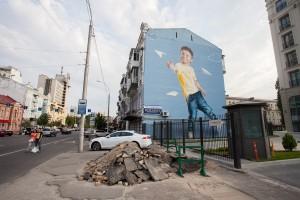 Mural ukraińskiego artysty Aleksandra Korbana