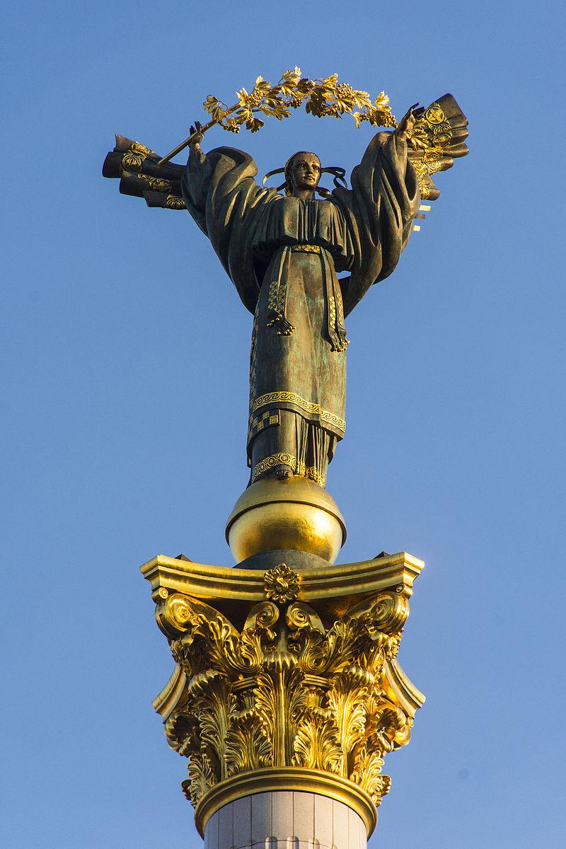 Statua Berehynii napl.Niepodległości wKijowie. Fot.za: Wikipedia