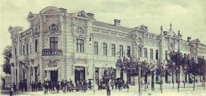 Bank handlowy wKiszyniowie. Źródło: vocemoldava.ucoz.net/photo/moldova/chisinaul_vechi/6-4/